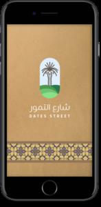 Dates Street